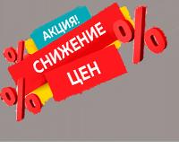 "Санаторно-курортный комплекс ""МДМЦ ""ЧАЙКА"" акция"